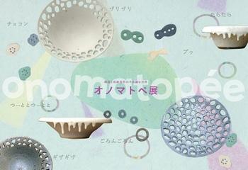 IMG_0135_2.jpg